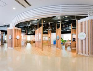 環境学習施設(ecola)